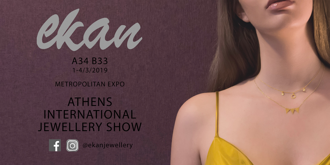 Αθηνα International Jewellery Show 2019